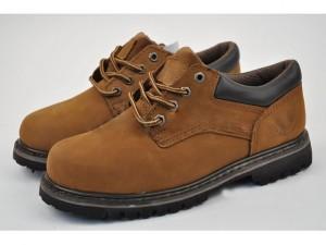 Akciós munkavédelmi cipő