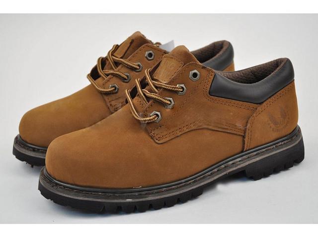 Akciós munkavédelmi cipő  minőség jó áron - B-GSB-GS 239348286b